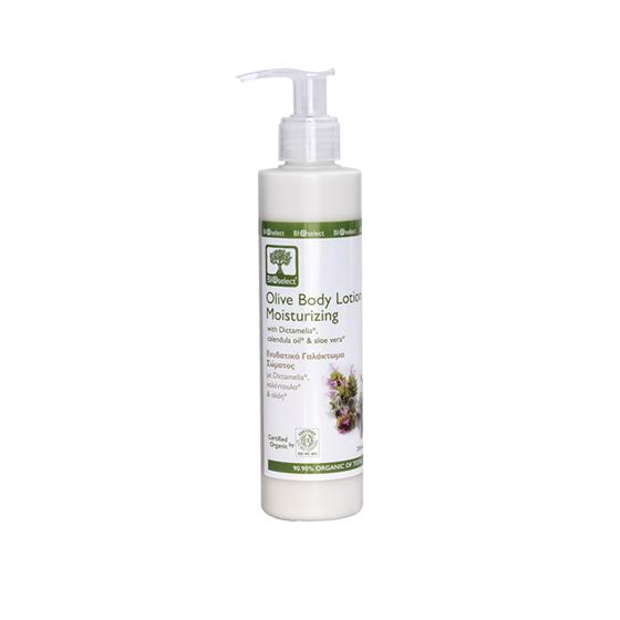 organic-olive-body-lotion-moisturizing