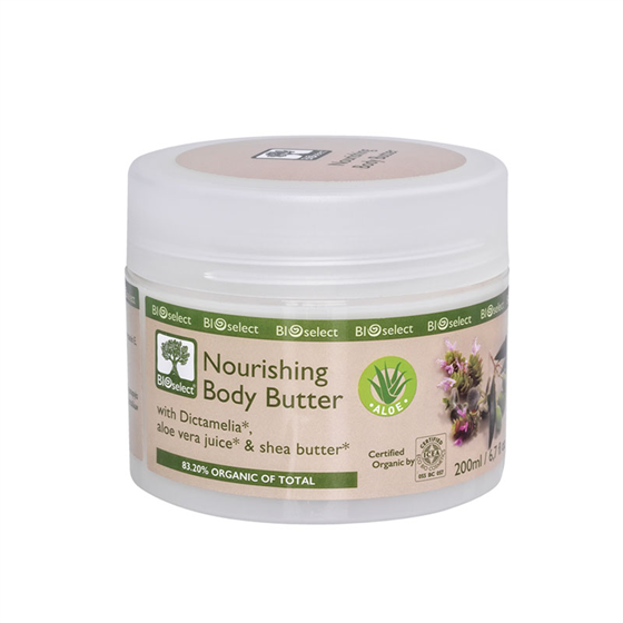 organic-n-urishing-body-butter