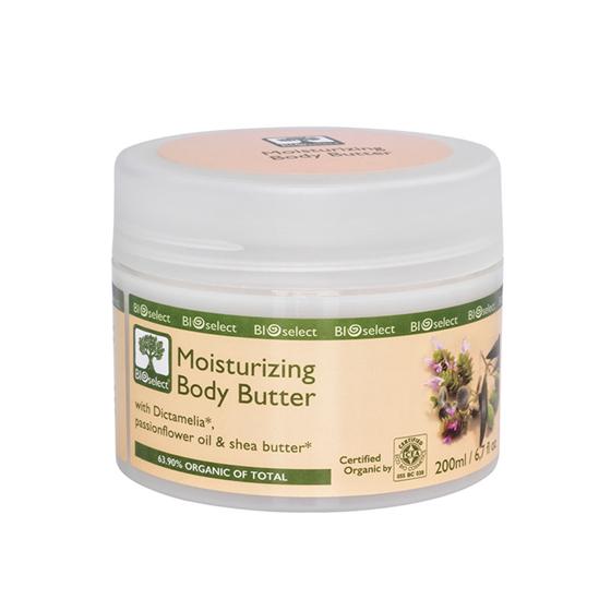 organic-moisturizing-body-butter