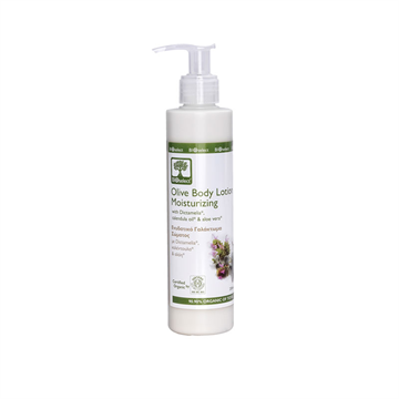 organic-olive-body-lotion-moisturizing
